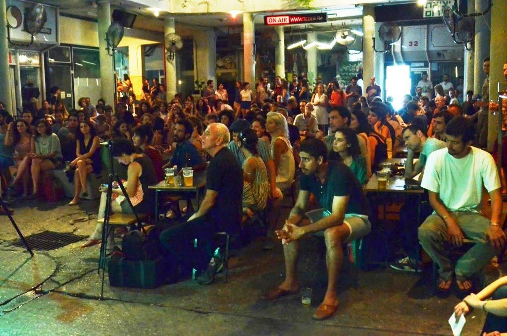 הקהל בתדר