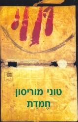 31-2335-M(3)
