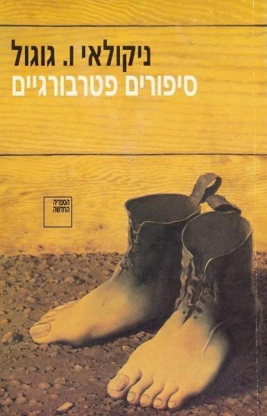 31-1977-B(2)