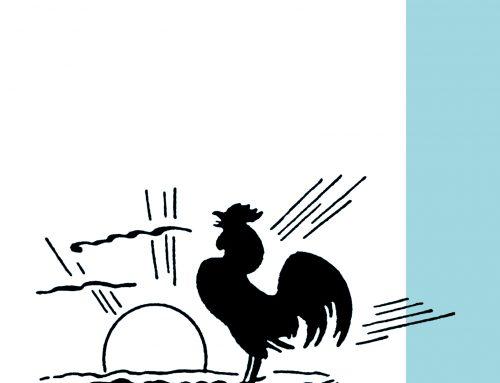 """הזוכים בהגרלת 5 עותקים מהספר """"בינת השכווי"""" מאת אביגדור דגן (הוצאת עם עובד)"""