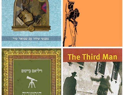 """כמה מילים על הספרים """"איך נולד התנ""""ך"""", """"ולא נותר עוד אף אחד"""", """"האדם השלישי"""" ו-""""היסטוריה של המדע לצעירים מכל הגילאים"""""""